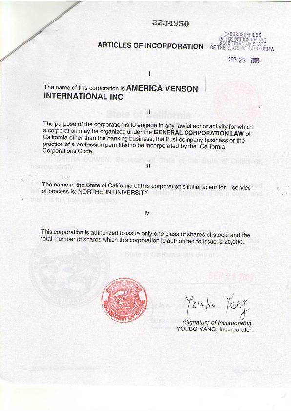 美国公司注册证书样本