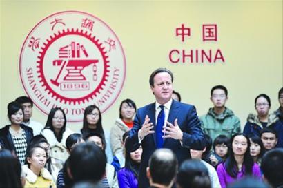 卡梅伦:从上海赴英国做生意将一天拿签证