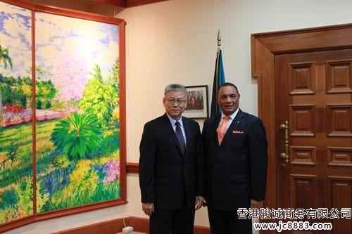 中國與巴哈馬簽署互免簽證協定