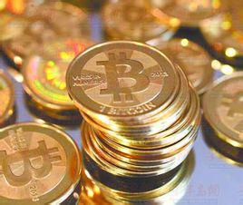 美国国税局认定比特币属财产而非货币