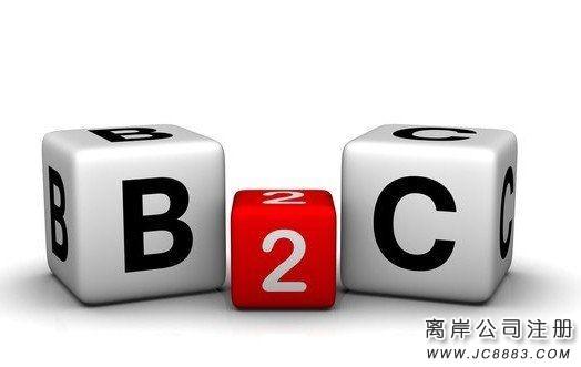 联合国报告称中国已成全球最大B2C市场
