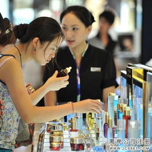 國務院:中國將調整服裝化妝品消費稅