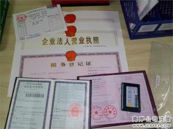 深圳公司注册重大改革7月1日开始执行 多证合一、一照一号