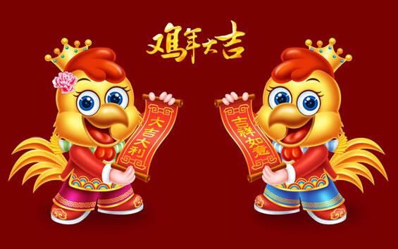 2017年我司春节放假时间安排通知