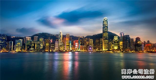 有香港离岸账户的注意了!香港史上最大规模CRS税务情报交换政策出台