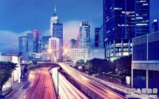 内地企业境外投资发展,在香港注册设立公司显优势