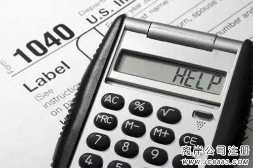 注冊美國公司如何報稅?