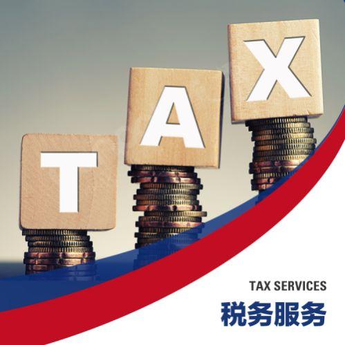 香港税改新方案落地!利得税率减至原来税率一半