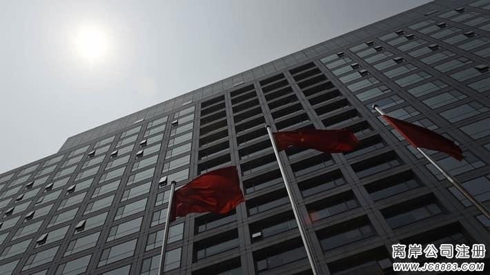 中国证监会