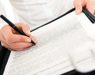 专业解读关于SCR储存重要控制人登记册条例
