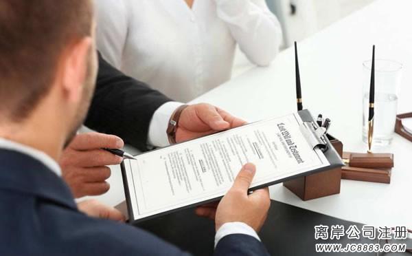 香港公司年审所需资料