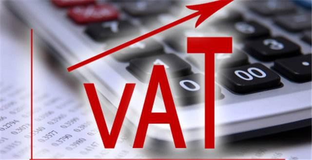 VAT税号有什么作用?怎么办理?