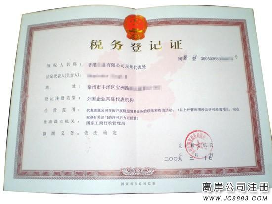 香港公司年审周年申报的误区