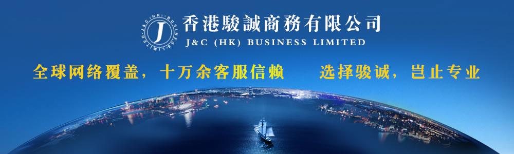 2018年香港银行开户新政策,看看哪家银行适合你(一)