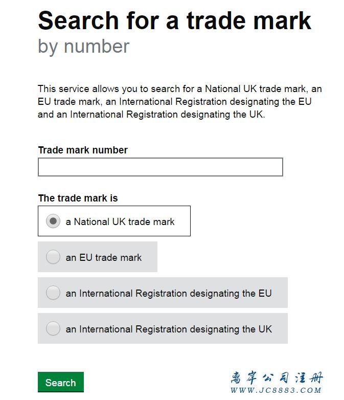 英国商标注册查询