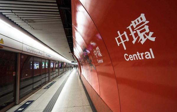 香港地铁中环站