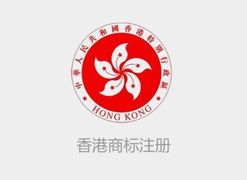 香港商标注册_www.jc8883.com