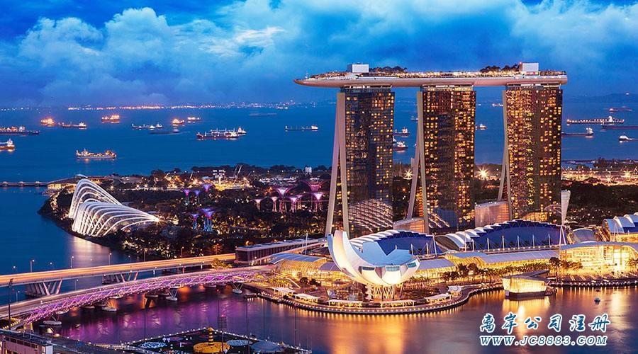 开年优惠!新加坡公司注册仅需9999元,免费开户!