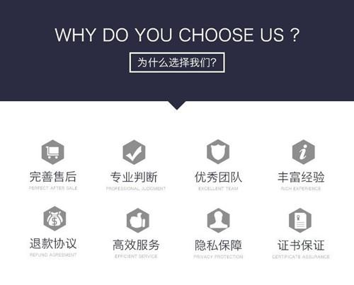 為什么選擇香港駿誠