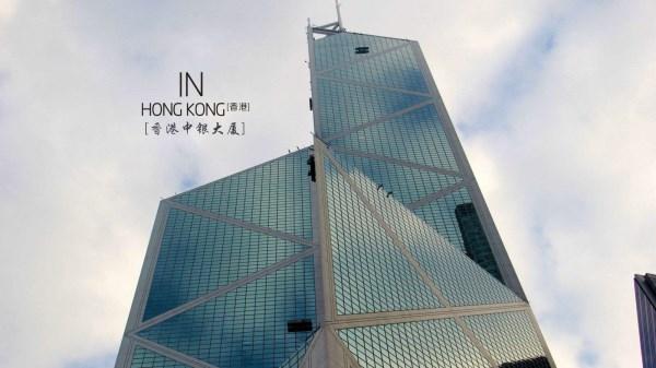 香港中銀大廈