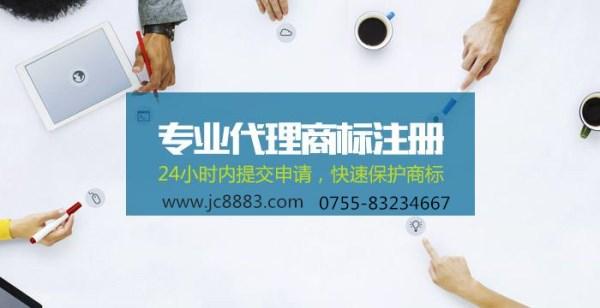 香港商标申请资格、流程及注意事项