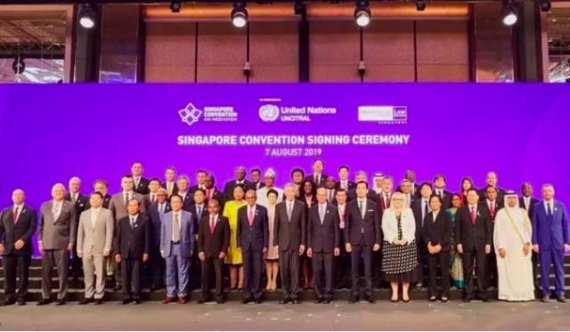 签署及支持《新加坡调解公约》的国家代表合影