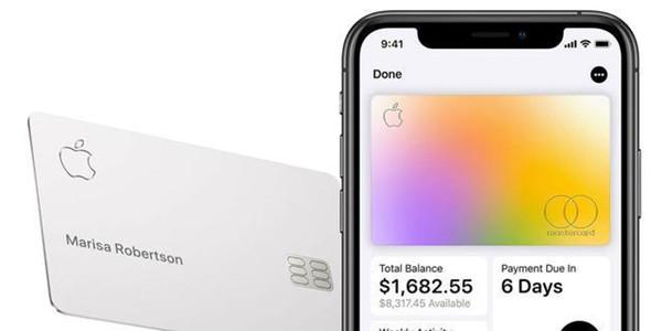 苹果公司在香港注册商标Apple Card