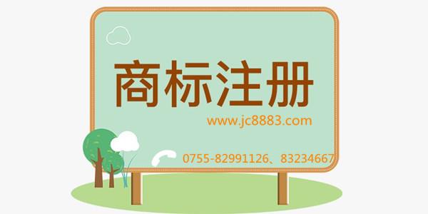 香港商标未注册可以挂牌使用吗?