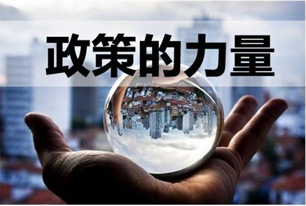 豁免27类政府收费,预计注册香港公司数目再度升高