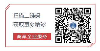 骏诚商务微信公众号