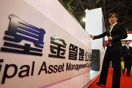 国内基金公司通过设立香港子公司进行海外扩张