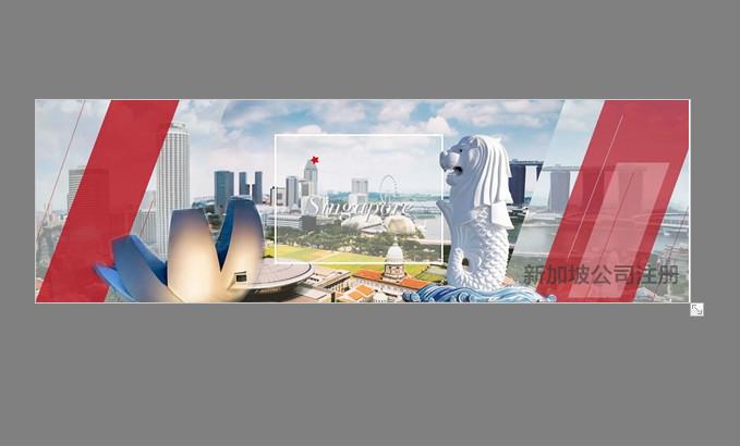 除了香港,还有哪些理想的海外公司注册地?